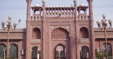 Sunehri Mosque