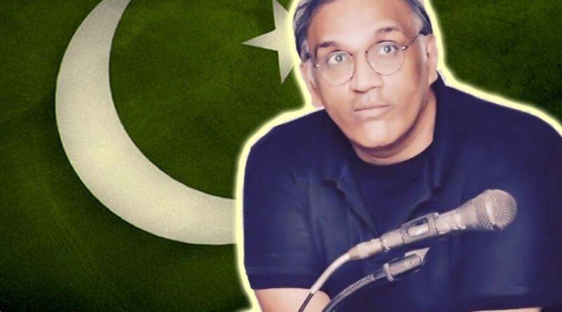 http://eacpe.org/app/wp-content/uploads/2020/02/Dr-Amer-Iqbal.jpg