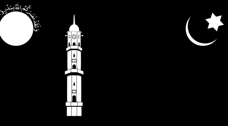 ahmadiyya FLAG
