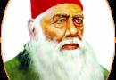 انگریزوں کے سب سے بڑے خوشامدی: سرسید احمد خان؟