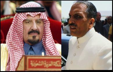 بلوچستان میں تلور کا شکار: جب ضیاالحق نے سعودی شہزادے سے 'زبردستی' ملاقات کی