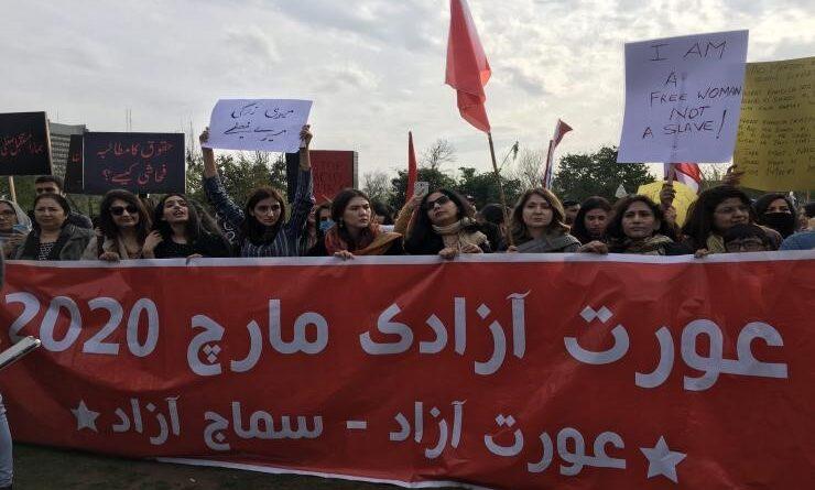 عورت مارچ :  حقوق کا مطالبہ کس سے اور کیوں ؟