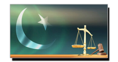 آئین پاکستان کی دوسری ترمیم